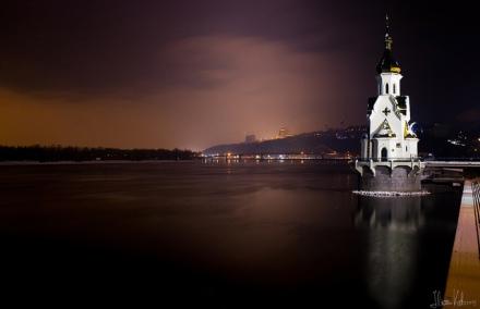 saint nicholas church on dniepr in kiev ukraine